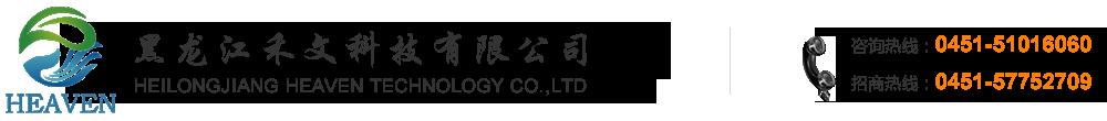 黑龙江BETVICTOR伟德下载科技有限公司